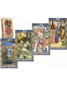 """Russian Fairy Oracle (Collection) """"Latest Drives"""""""